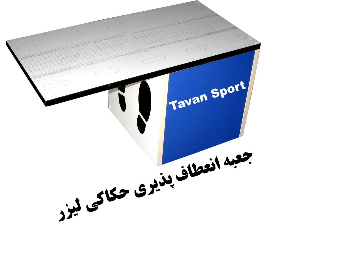 جعبه انعطاف پذیری حکاکی لیزر۱